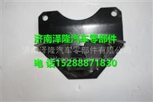 华菱配件驾驶室后支座焊接总成 /50A-02030