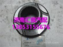 HD469-2403015陕汽汉德HD469后桥轮间差速器半轴齿轮/HD469-2403015