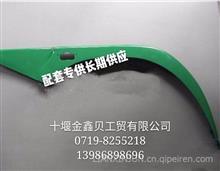 原厂供应中国重汽东风轻卡驾驶室配件,覆盖件/驾驶室配件B07