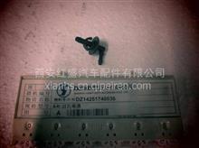 陕汽德龙X3000雨刮系统过孔弯通/DZ14251740036