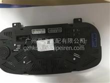 重汽亲人  燃油组合仪表/WG9918581104