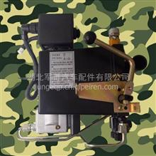50A07B-05020东风EQ2102 EQ2102N军车越野车驾驶室电动举升油泵/50A07B-05020