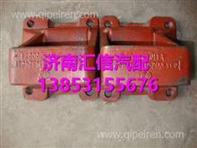 DZ9114524032陕汽德龙F3000后钢板弹簧/DZ9114524032