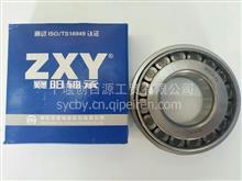 襄阳轴承代理, ZXY商标,襄阳原厂轴承/30310/7310E