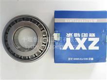 襄阳轴承ZXY    1032后轮毂外轴承/32211/7511E