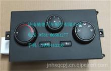 wg1608828051重汽金王子新黄河少帅空调暖风控制面板旋钮按钮开关/WG1608828051/1