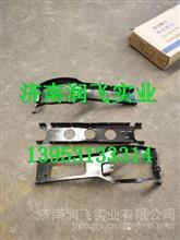 供应豪沃轻卡配件 豪沃轻卡驾驶室配件 豪沃轻卡保险杠骨架/13953133314