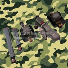 东风EQ2102 EQ1118GA EQ2102G军车越野车配件 驾驶室座椅安全带/安全带