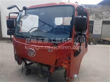 一汽红塔配件/解放公狮230-1995/电动单排/驾驶室总成/5000100-F49