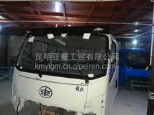 一汽红塔配件/解放公狮230-1880/电动排半/驾驶室总成/5000100-F49