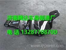 810W62440-0042汕德卡C7H面罩铰链板Ⅱ/810W62440-0042