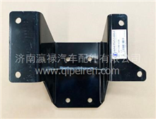 陕汽德龙新M3000X3000原厂配件尿素箱支架DZ96259740326/DZ96259740326