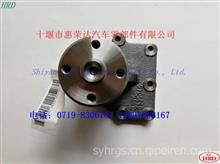 C5339045,C5297211,52DL070-DCEC  风扇支架/5339045,5297211,52DL070