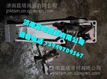 TP401M3-170柳汽霸龙507变速杆操纵机构支座/TP401M3-170