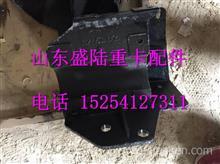 1B220531H0132欧曼奇兵ETX车架连接支架右/1B220531H0132