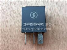 陕汽德龙F3000继电器/DZ97189584371