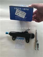 海格客车16C03-04010离合器总泵/16C03-04010