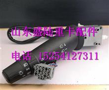 H4373010003A0欧曼GTL组合开关雨刷右操作手柄总成/H4373010003A0