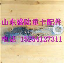 30N-01041FT1 30N01042FT2欧曼轻量化转向横拉杆臂一桥/ 30N-01041FT1 30N01042FT2