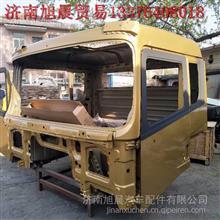 陕汽德龙X3000驾驶室壳体 德龙X3000驾驶室配件 车架厂家供应/陕汽德龙X3000驾驶室总成