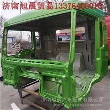 陕汽德龙X3000驾驶室壳体 德龙X3000驾驶室配件 车架厂家销售/陕汽德龙X3000驾驶室壳体