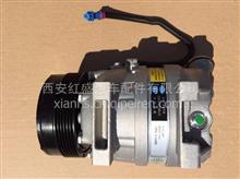 陕汽德龙F3000空调压缩机(ISM)/DZ15221840303