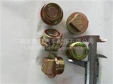 金龙宇通大宇客车斯太尔油底壳放油罗丝M37/VG2300150108