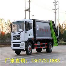 正宗国六东风天锦8吨压缩式垃圾车/CLW5160ZYSD5