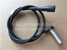 陕汽德龙F3000X3000防抱死(防滑)系统传感器ABS/DZ9100580214