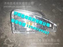 M31B-3726010柳汽乘龙M3侧转向灯总成/M31B-3726010