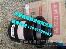 TP401M3-3408010柳汽乘龙转向油罐/ TP401M3-3408010