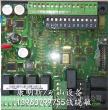 PCB总成327-1536(系统 I/O 设备)奥南发电机组滤芯0122-0893/进口