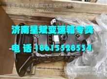 1700010-DR03江山变速箱总成1700010-DH39  / 1700010-DR03