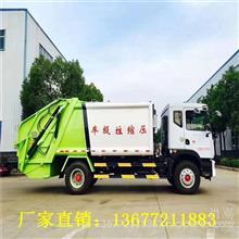 东风多利卡压缩式垃圾车/CLW5160ZYSD5