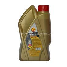 韦尔斯润滑油(wells)G100全合成机油汽车柴机油/OW-40 1L