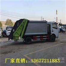 国六东风多利卡压缩垃圾车/CLW5160ZYSD5