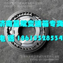 1700010-Q37Q37江山变速箱同步器/1700010-Q37Q37
