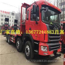 国六江淮前四后八挖掘拖车厂家/HFC5311TPBP1K4H38S3V