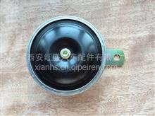 陕汽德龙F3000电喇叭/81.25301.6066