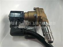 玉柴天然气发动机电磁阀总成MY100-1113301A/110R-010645