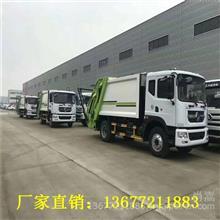 国六东风天锦12方垃圾压缩车/CLW5160ZYSD5