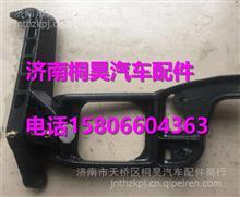 H4172320104A0欧曼EST换挡四角支架/H4172320104A0