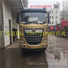国六东风前四后八挖机拖车 整车型号:DLQ5312TPBJH5/DLQ5312TPBJH5