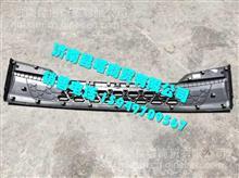 M31B-8400514A1柳汽乘龙M3B前面板中网 /M31B-8400514A1