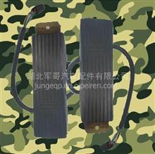 11C48A-08010东风猛士EQ2050军车越野车离合器踏板总成/11C48A-08010