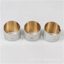 广州安达连杆衬套ballbet登录6CT连杆衬C3913990/3913990