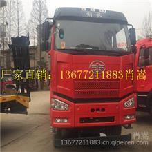 国六解放前四后八挖机拖车 整车型号:CA3310P66K2L6BT4E4/CA3310P66K2L6BT4E4