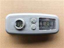 陕汽德龙F3000驾驶室内照明灯/DZ93189721305