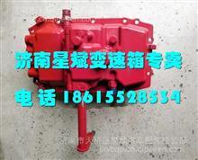 1700Z1-210江山850变速箱上盖总成/1700Z1-210