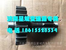 JS85E-1707047法士特小八档付箱焊接轴总成/JS85E-1707047